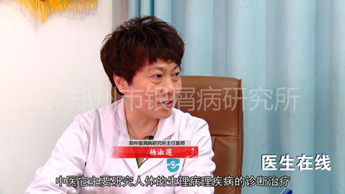 杨淑莲:现代中医,良药不再苦口